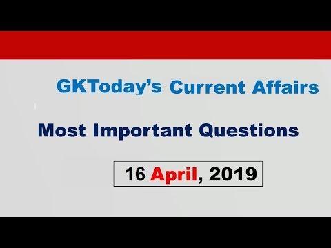 Repeat करंट अफेयर्स 12 अप्रैल 2019: Hindi