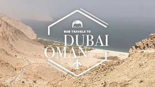 杜拜/阿曼之旅 Dubai/Oman Resort Trip