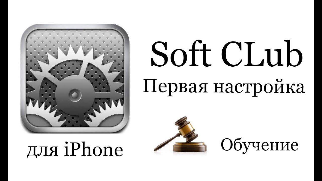 портативный кондиционер веко вкр-09с инструкция на русском