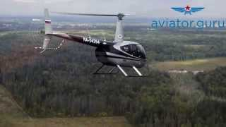 Тренировка пилотажной группы на вертолетах Robinson R44. R66(Sony HDR-CX740E видеокамера с 10x зумом запись видео Full HD 1080p на флэш-память матрица 6.65 МП карты памяти SD, SDHC, SDXC, MS,..., 2015-09-14T10:09:08.000Z)