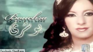 Bouchra Tetouania - 08 Aayni Aalik Al Aayla