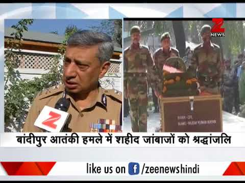 Homage to martyred Garud commando in Srinagar |श्रीनगर में गरुड़ कमांडो को श्रद्धांजलि