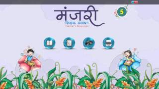 Viva Manjari 5-Teacher's Resources Pack 1. E-book 2. Test Generator 3. Interactive Learning 4. Worksheets.