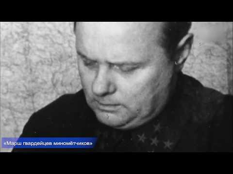 Часть 8  Маршал Мерецков