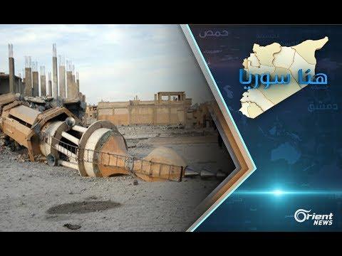 في حدث خطير.. النظام يدمر المسجد الأموي الصغير في الغوطة!  - 20:53-2018 / 9 / 11