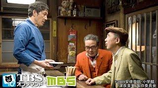 常連客の小道(宇野祥平)が、マスター(小林薫)のところに料理評論家の戸山...