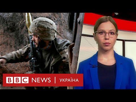Перемир'я на Донбасі не втрималося. Випуск новин 22.10.2020
