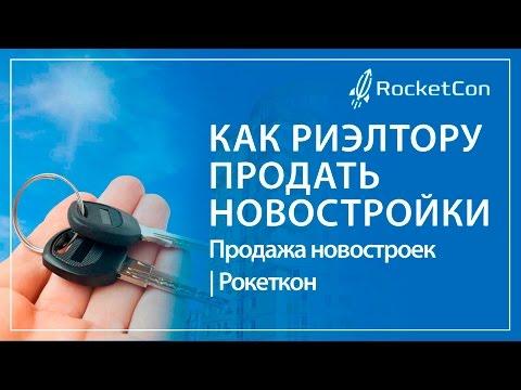 Новостройки в Минске - продажа