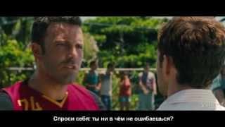 Ва-банк (Runner, runner). Русский трейлер '2013' (субтитры). HD   Кинокухня.рф