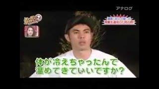 小島よしおが巨人の星の神業にチャレンジします。 ムチャクチャがんばっ...