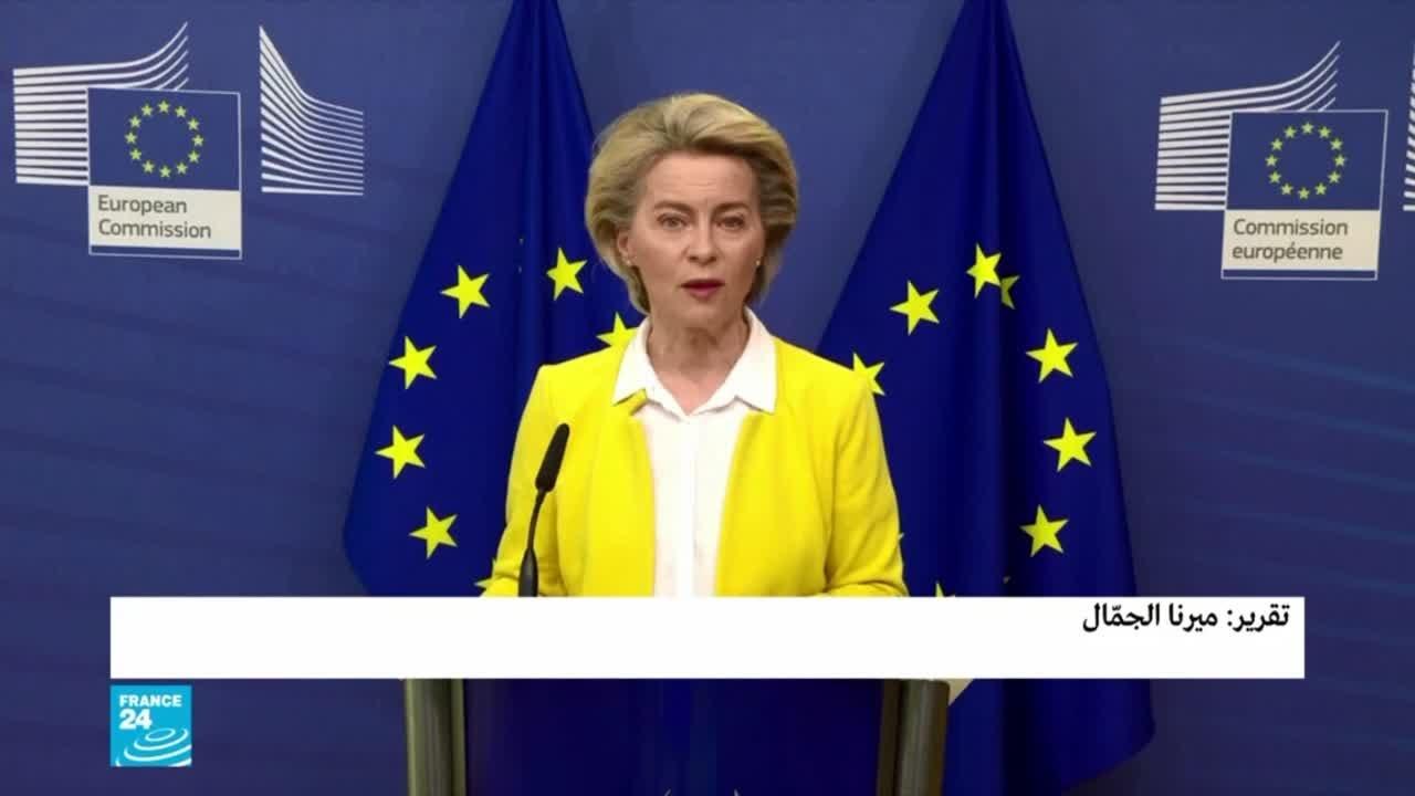 فيروس كورونا: اضطرابات في حملات التطعيم في أوروبا بعد إعلان الدانمارك وقف استخدام أسترازينيكا  - 18:59-2021 / 4 / 15