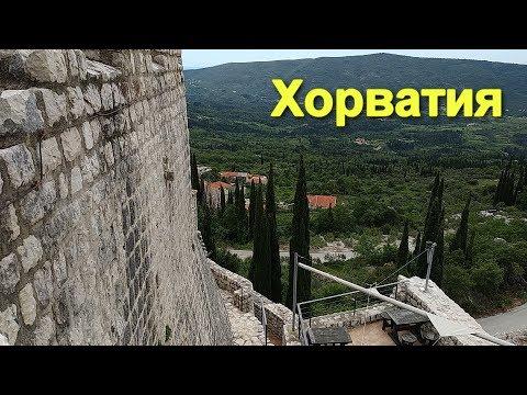 Экскурсия в Хорватию из Черногории