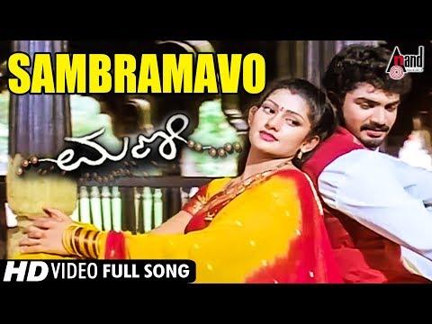 Mani | Sambramavo | Kannada Video Song | Mayur Patel | Radhika Kumaraswamy | Music : Raja | Kannada