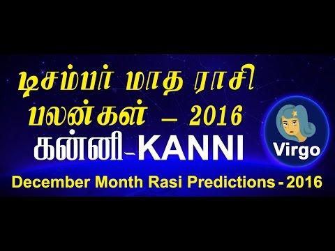 Kanni Rasi (Virgo) December Month Predictions – Rasi Palangal