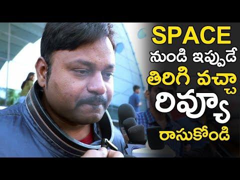 Man with Space Suit at Antariksham Movie | Antariksham 9000 Kmph | Public Talk | Life Andhra TV |