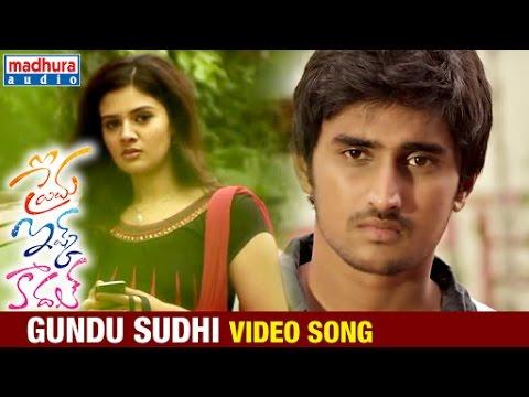 Prema Ishq Kaadhal Telugu Movie Songs | Gundu Sudhi Video Song | Harshvardhan Rane | Ritu Varma