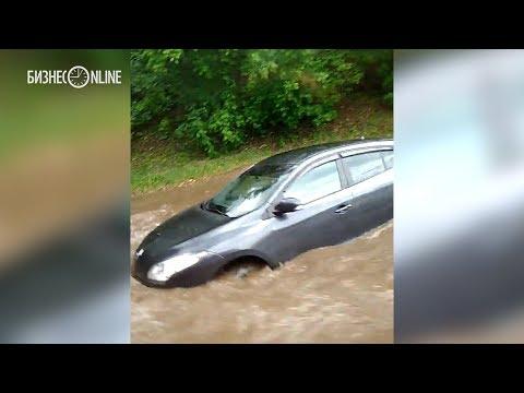 Потоп в Казани: