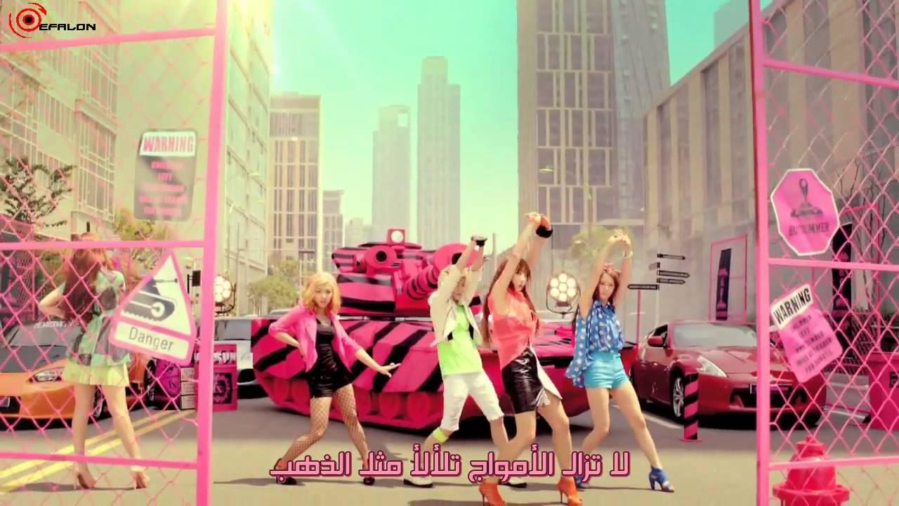 Download f(x) - Hot Summer (Arab Sub) HD