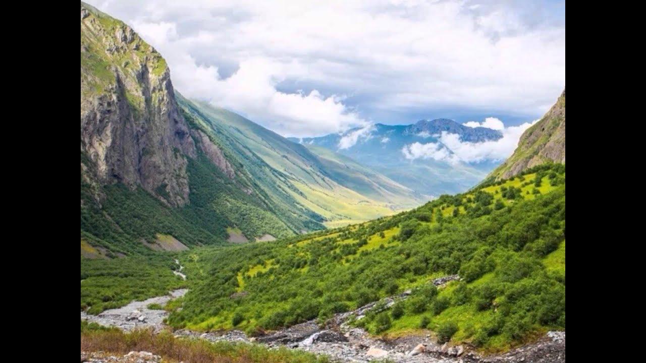 Картинки Горы Кавказские