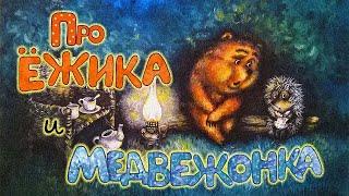 Театр-студия «Бенефис» - «ПРО ЁЖИКА И МЕДВЕЖОНКА». Детский театральный фестиваль в Ясной Поляне.