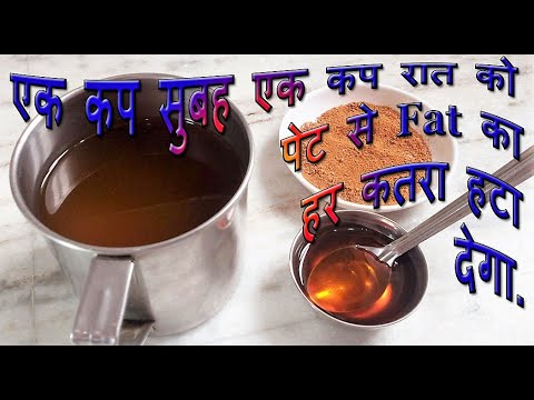 Easy and Fast Weight loss tips in Hindi ** How to lose Weight in a Week ** एक सप्ताह में वजन कम करें