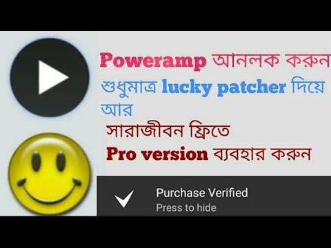 Poweramp apk download uptodown   PowerAmp FreshGreen Skin 1 0 4 para