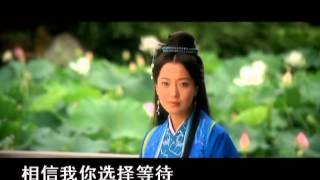 Jackie Chan & Kim Hee Sun  Endless Love (The Myth Theme)