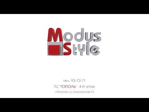 Салон мебели Модус-Стиль г.Иваново ТЦ Тополь  4-й этаж