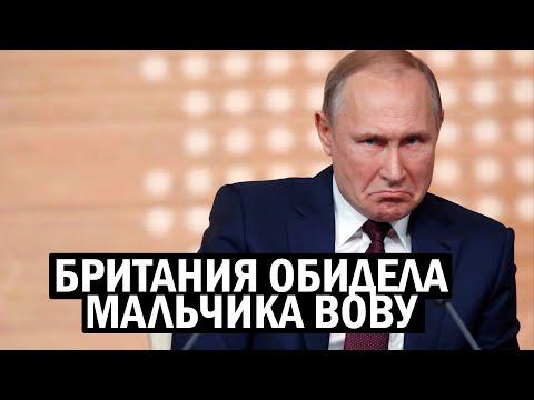 Видео: Лживая Пропаганда - Запад разнес в щепки политику Путина - новости