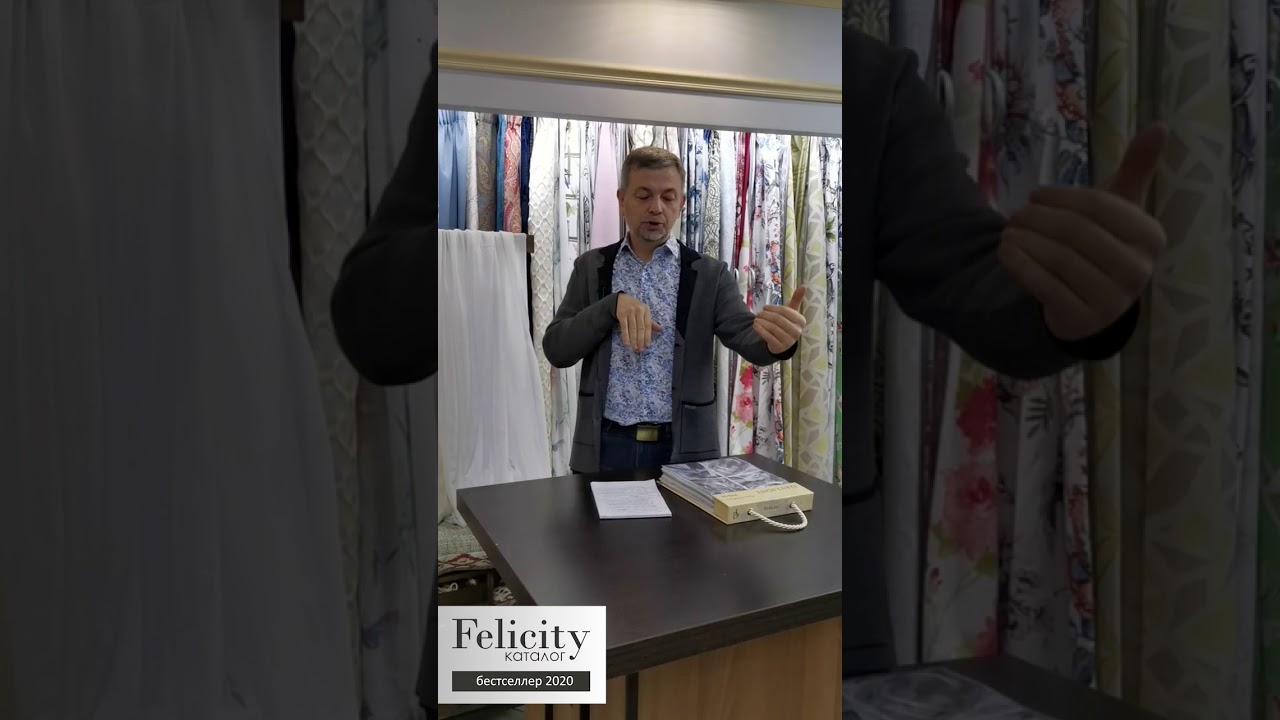 ИННОВАЦИИ в текстильной индустрии - каталог Felicity!