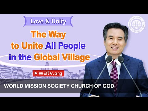 Christ Ahnsahnghong's teaching, Love and Unity