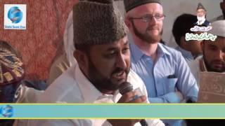 Syed Salman Konain Shah sultanpur Havelian Part-2 by Shahid Sound zone