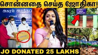 Agaram Foundation | Surya | Tamilnadu Govt Hospital