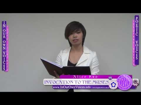 Alice Kao: Invocation To The Muses