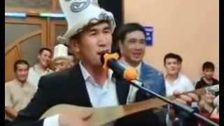 Город  Жалал Абад Аалы Туткучев свадьба Мырзакул и Бегимай(2012)