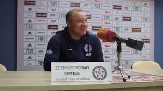 Послематчевая пресс-конференция  «КАМАЗ» 3:0 «Носта»