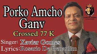 Porko Amcho Ganv by Xavier Gomes