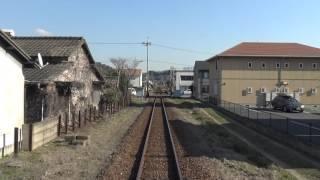 【4K前面展望】水島臨海鉄道(倉敷市ー三菱自工前)