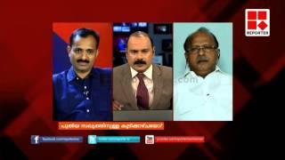 SNDP ready to go with BJP, says Vellappally Natesan; P K Prakash BigStory-29-07-15