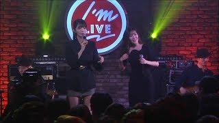 Davichi 다비치 - I`m Live Show (Full)