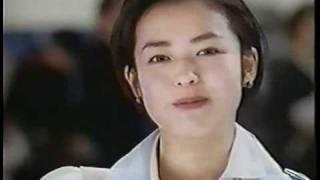 懐かしCM シンデレラ・エクスプレス JR東海