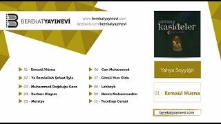 Yahya Soyyiğit - Mersiye