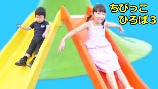 ★Children's playground 3★長島スパーランド「ちびっこひろば」で遊んだよ!3★ thumbnail