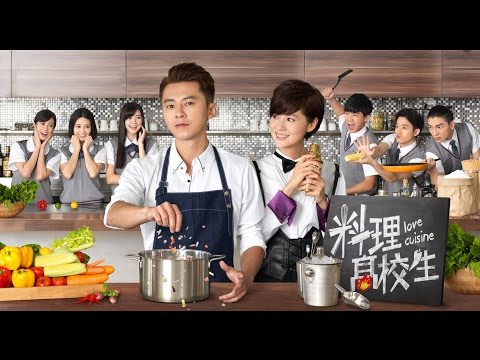 Love Cuisine Taiwanese Drama Review