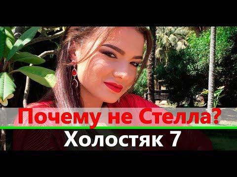 Реалити-Шоу Холостяк на ТНТ - «ХОЛОСТЯК 5 сезон 2017