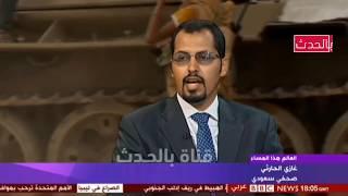 غازي الحارثي يكشف تفاصيل الرد السعودي في احداث عدن