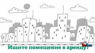 АНБК - Аренда Недвижимости Без Комиссии в Киеве(, 2015-08-11T09:19:22.000Z)