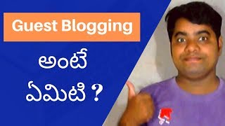 What is Guest Blogging How it Helps to Grow Your Blog Fast Telugu