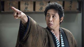2015年5月16日(土)全国ロードショー Japanese movie Kakekomi onna to...