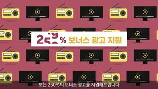 kobaco 중소기업 지원사업(종합)_자막